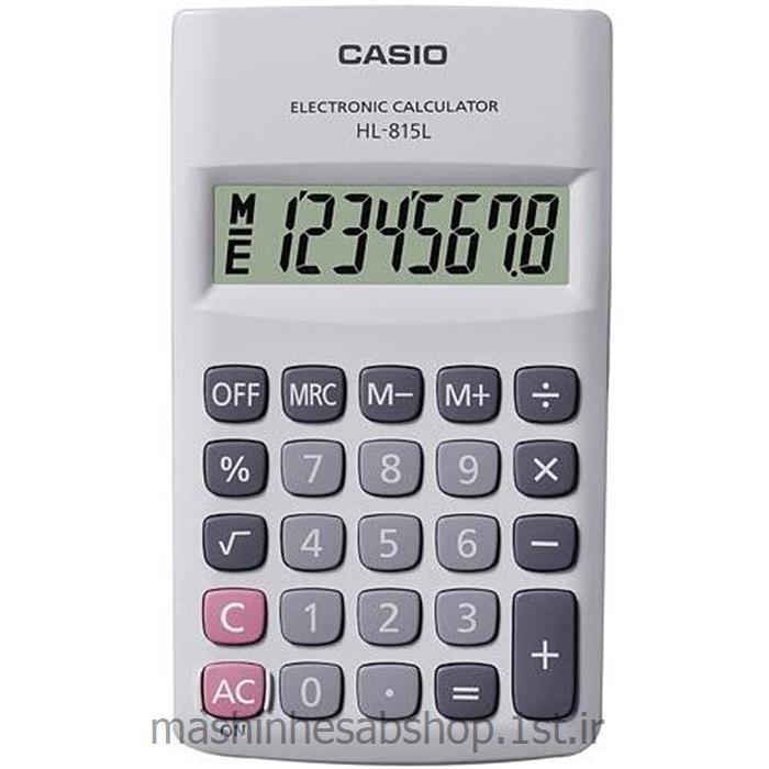 ماشین حساب جیبی کاسیو مدل CASIO HL-815 -LW