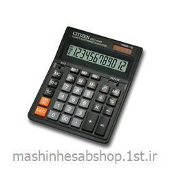 ماشین حساب رومیزی سیتی زن مدل CITIZEN SDC-444S