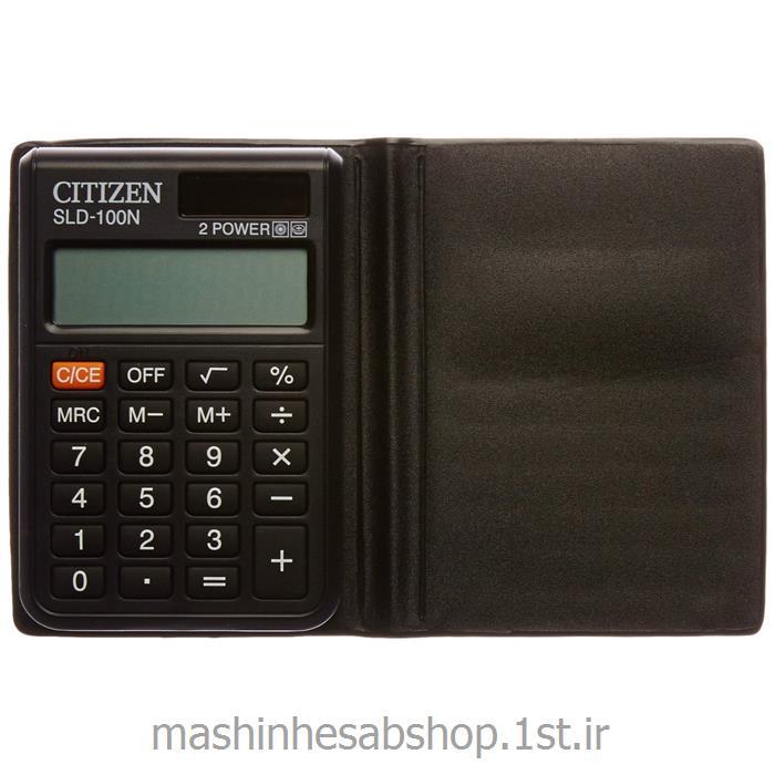 ماشین حساب جیبی سیتی زن مدل CITIZEN SLD-100N