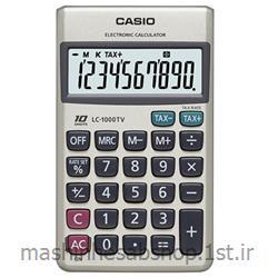 ماشین حساب جیبی کاسیو مدل CASIO LC-1000TV