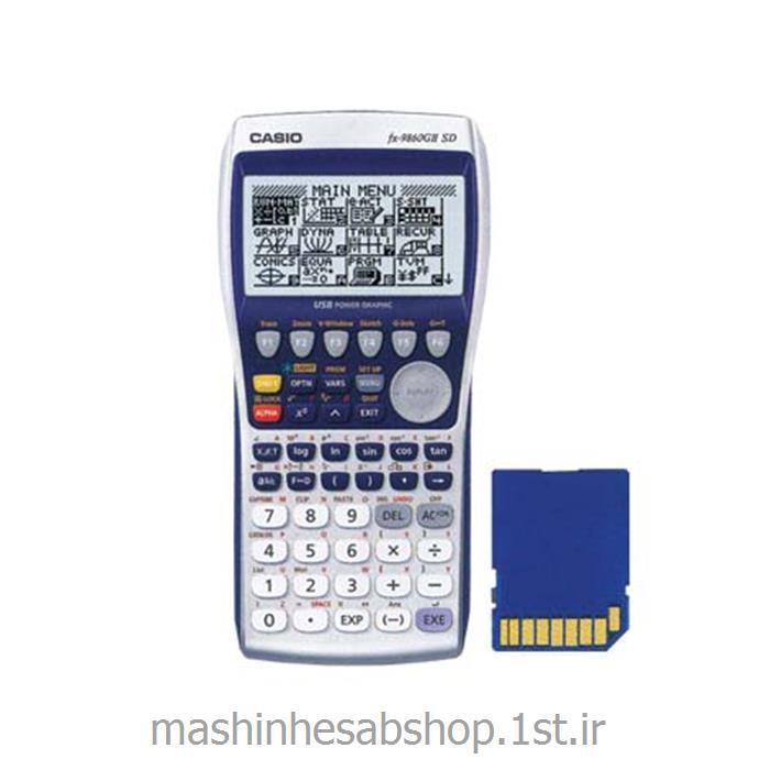 ماشین حساب مهندسی کاسیو CASIO باقابلیت رسم نمودار مدل FX-9860 GII SD<
