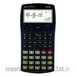 ماشین حساب مهندسی پارس حساب مدل PX-3000 PLUS
