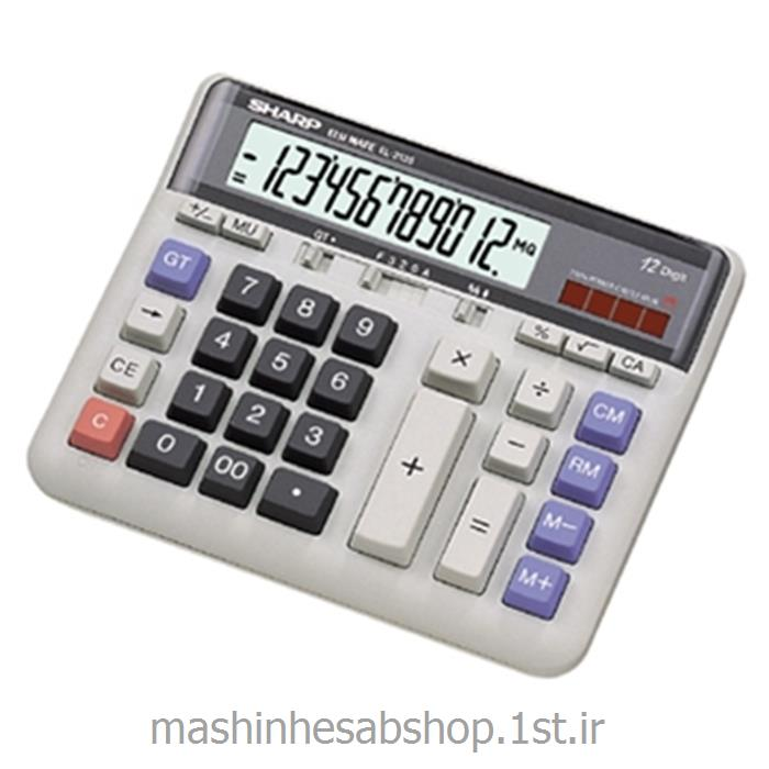 عکس ماشین حسابماشین حساب رومیزی شارپ مدل SHARP EL-2135