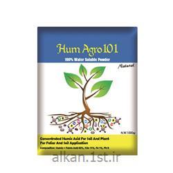 کود هیوم آگرو (Hum Agro 101)