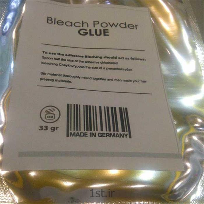 چسب دکلره آلمانی Bleach Powder Glue