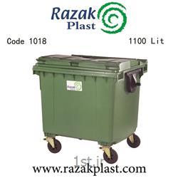 عکس سطل زباله (سطل آشغال)مخزن زباله بزرگ پلاستیکی 1100 لیتری