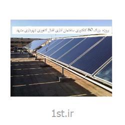 طراحی و تولید سیستمهای آبگرمکن و حمامهای خورشیدی
