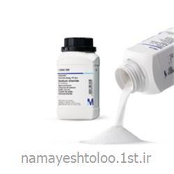 یدور پتاسیم-پتاسیم آیداید مرک 105043-Potassium iodide