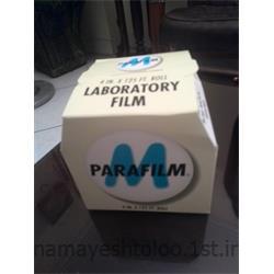 عکس سایر لوازم آزمایشگاهیرل پارافیلم آزمایشگاهی-parafilm
