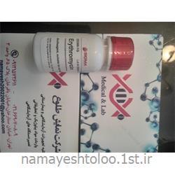 اریترومایسین زیگما E5389
