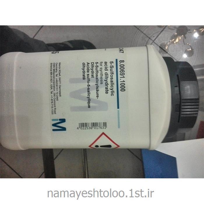 5 سولفوسالیسیلیک اسید مرک 800691