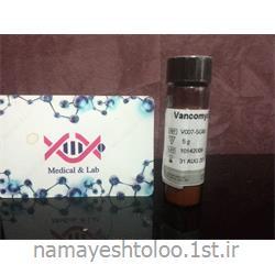 ونکومایسین هیدروکلراید V007
