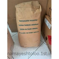 عکس سایر مواد شیمیاییسدیم سولفات 25 کیلویی آلمانی sodium sulfate german