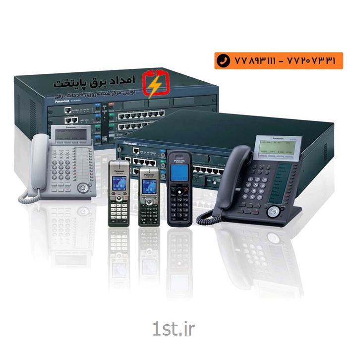 عکس تعمیر و نگهداریخدمات برق و تلفن