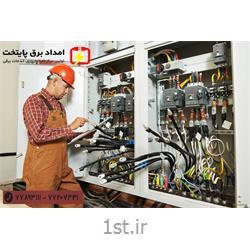 عکس تعمیر و نگهداریامداد برق و تلفن