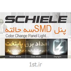 عکس لامپ هالوژنپنل SMD سه حالته شیله 8 وات
