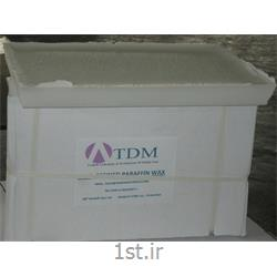 عکس سایر مواد اولیه لاستیکپارافین وکس پودری Powder Paraffin Wax