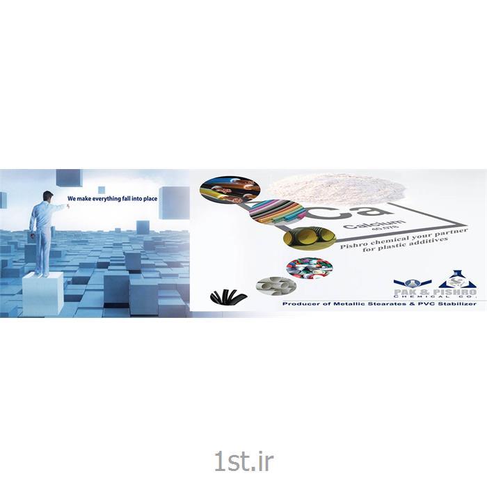 http://resource.1st.ir/CompanyImageDB/9e21b63e-d0d5-4c4b-be0d-36cbfd1b8d59/Products/a4da0949-9090-40c6-94dc-4ee3e9fa4635/1/550/550/استابیلایزر-مایع-قلع-Non-toxic-Tin-Stabilizer.jpg