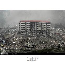خدمات بیمه آتش سوزی منارل مسکونی