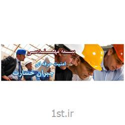 خدمات بیمه مهندسی بیمه پارسیان شهرستان تبریز