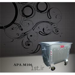 مخزن زباله مکانیزه 770 لیتری محدب با درب بارانی m106