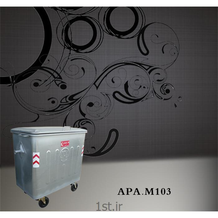 عکس مخزن زباله مخزن 770لیتری زباله از جنس گالوانیزه M103