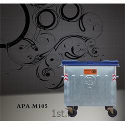 مخزن 1100 لیتری زباله از جنس گالوانیزه M105