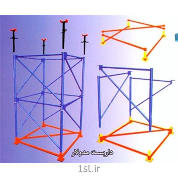 عکس داربست فلزیداربست فلزی مثلثی مدولار