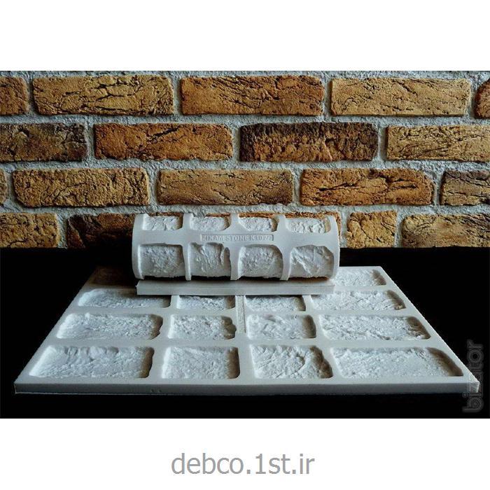 رزین نانو تولید سنگ مصنوعی و موزاییک