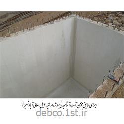 عکس سایر مواد عایق بندی آبعایق رطوبتی پایه سیمان دبکو