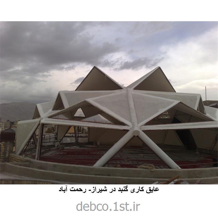 عایق رطوبتی پایه سیمان دبکو