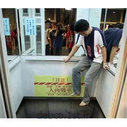 ملات آب بندی چاله آسانسور