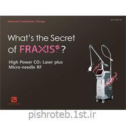 لیزر CO2 فرکشنال FRAXIS DUO