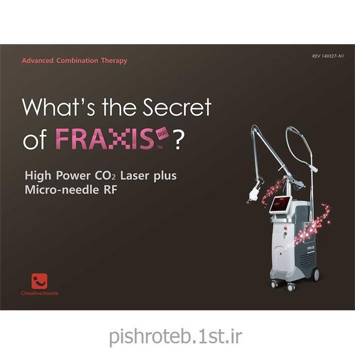 عکس دستگاه لیزر زیباییلیزر CO2 فرکشنال FRAXIS DUO