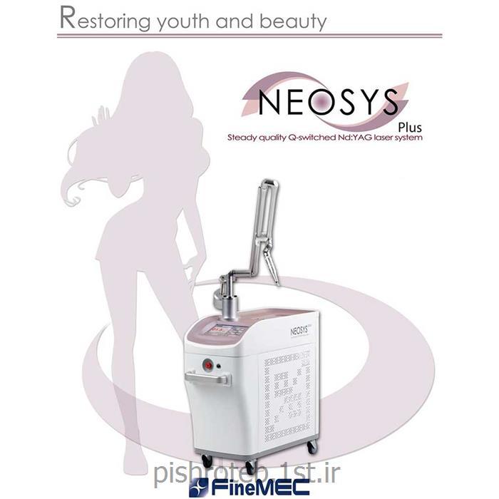عکس دستگاه لیزر زیباییلیزر زیبایی کیوسویچ NEOSYS