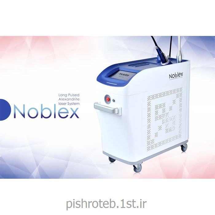 عکس دستگاه لیزر زیباییفروش لیزر الکساندرایت نابلکس NOBLEX