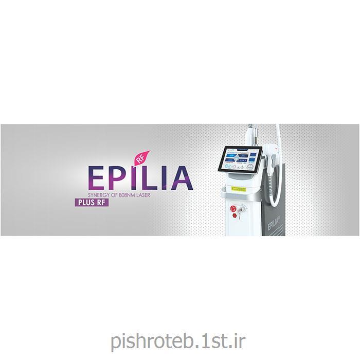 عکس دستگاه لیزر زیباییخرید دستگاه لیزر موهای زائد دایود EPILIA