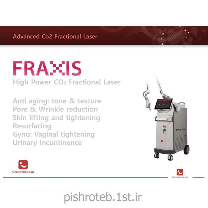 عکس دستگاه لیزر زیباییلیزر CO2 فرکشنال FRAXIS