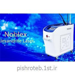 قیمت لیزر الکساندرایت نابلکس  NOBLEX
