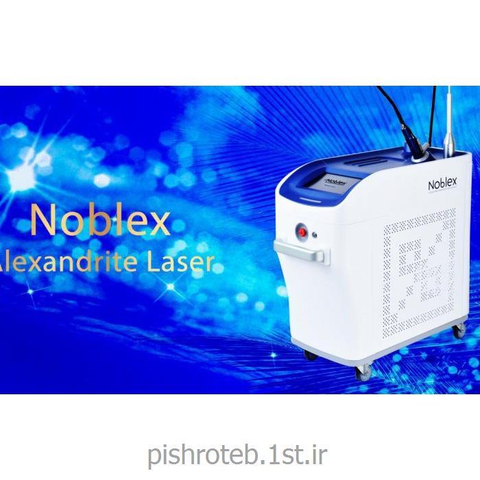 عکس دستگاه لیزر زیباییقیمت لیزر الکساندرایت نابلکس  NOBLEX