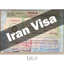 ویزای ایران