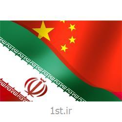 ویزای انفرادی چین توریستی
