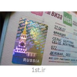 ویزای روسیه توریستی