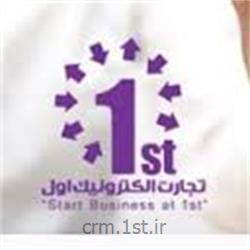 بانک اطلاعات فهرست مشاغل اول نرم افزار CRM پیام گستر