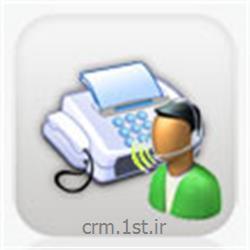 ماژول پشتیبانی از پیام پیشواز ارسال فکس نرم افزار CRM پیام گستر