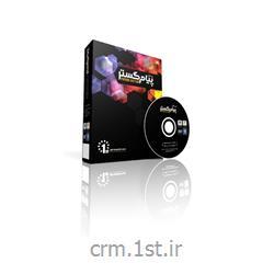 نرم افزار مدیریت چرخه کاری فروش پیام گستر با قابلیت افزودن ماژول مدیریت ارتباط با مشتری (CRM)