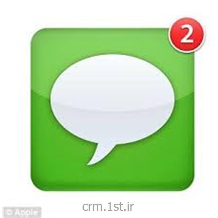 ماژول ارسال پیام کوتاه هوشمند نرم افزار CRM پیام گستر