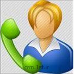 عکس نرم افزار کامپیوترماژول بانک موبایل مناطق پستی کلان شهر ها نرم افزار CRM پیام گستر