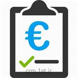 عکس نرم افزار کامپیوترماژول مدیریت لیست قیمت نرم افزار CRM پیام گستر