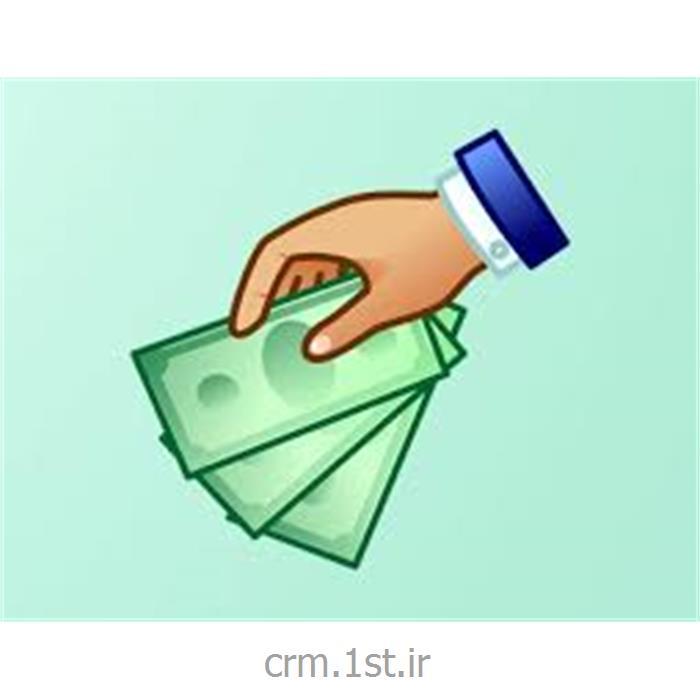 ماژول مدیریت پرداخت نرم افزار CRM پیام گستر